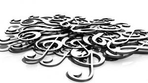 Музиката - начин на живот